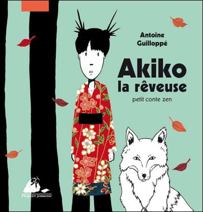 CARNETFEMININ_AKIKO_REVEUSE_ANTOINE_GUILLOPPE